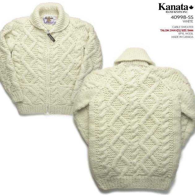 KANATA カウチンセーター|カナダ製|KA40998 CABLE SWEATER(ケーブル・セーター)|ホワイト|メンズ|ウール100%(Wool100%)|6PLY WOOL(6本撚り)|フルオープン|TALON 2WAY[S] TALON製ジップアップ(5mm)|長袖