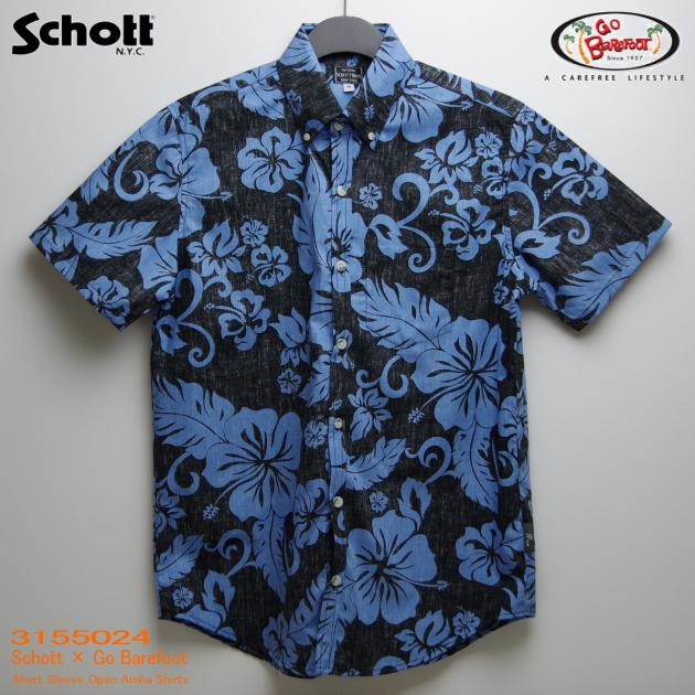 アロハシャツ|ショット(SCHOTT)SCH3155024|ショット別注デザイン ハイビスカス|ブラック/ブルー|メンズ|コットン100%|裏地使い|別注 ゴーベアフット(GO BAREFOOT)製|ボタンダウン|フルオープン|半袖|アロハタワー(アロハシャツ販売)10P03Sep16
