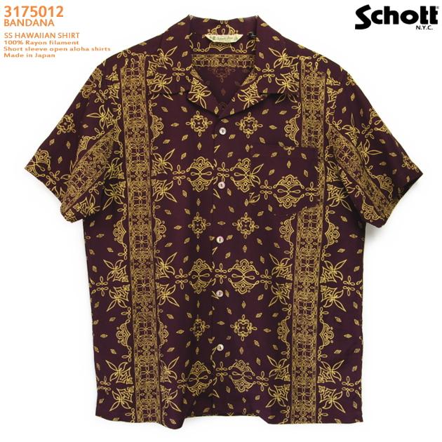 アロハシャツ ショット(SCHOTT)SCH3175012 BANDANA(バンダナ) バーガンディ メンズ レーヨン100% 開襟 フルオープン 半袖 アロハタワー(アロハシャツ販売)