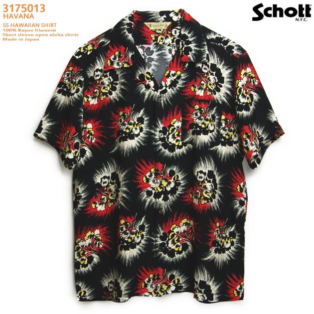 アロハシャツ|ショット(SCHOTT)SCH3175013|HAVANA(ハバナ)|ブラック|メンズ|レーヨン100%|開襟|フルオープン|半袖|アロハタワー(アロハシャツ販売)