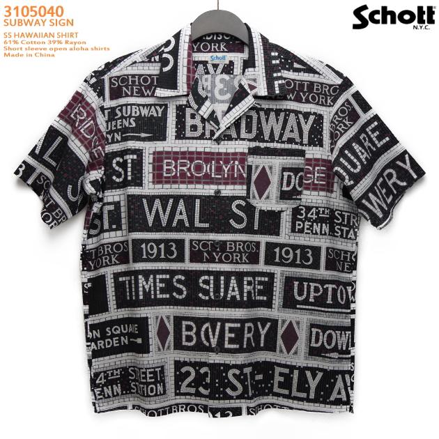 アロハシャツ|ショット(SCHOTT)SCH3105040|SUBWAY SIGN(サブウェイ サイン)|チャコール|メンズ|コットン61% レーヨン39%|開襟|フルオープン|半袖|アロハタワー(アロハシャツ販売)|ハワイアンシャツ
