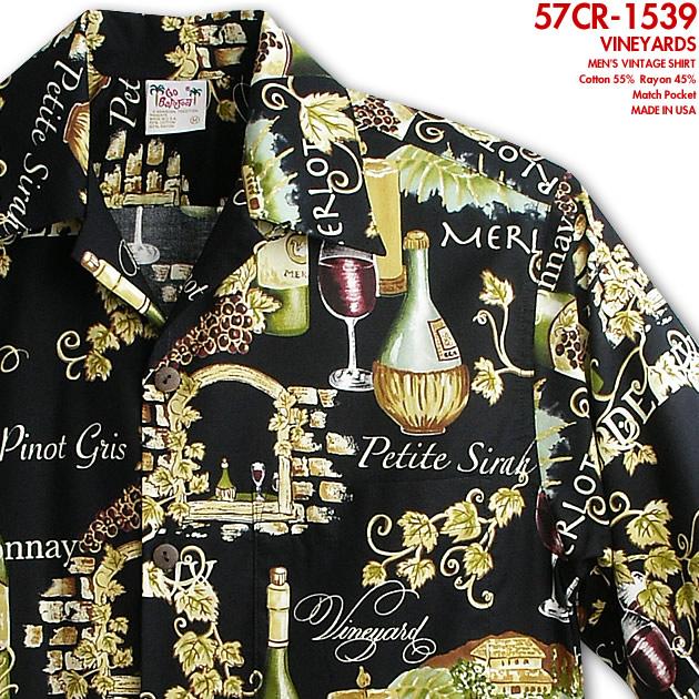 アロハシャツ ゴーベアフット(GO BAREFOOT)|go-1539 VINEYARDS(ヴィンヤーズ)|ブラック|コットン55% レーヨン45%(Cotton 55% Rayon 45%)|開襟(オープンカラー)|フルオープン|半袖|アロハタワー(アロハシャツ販売)10P03Sep16