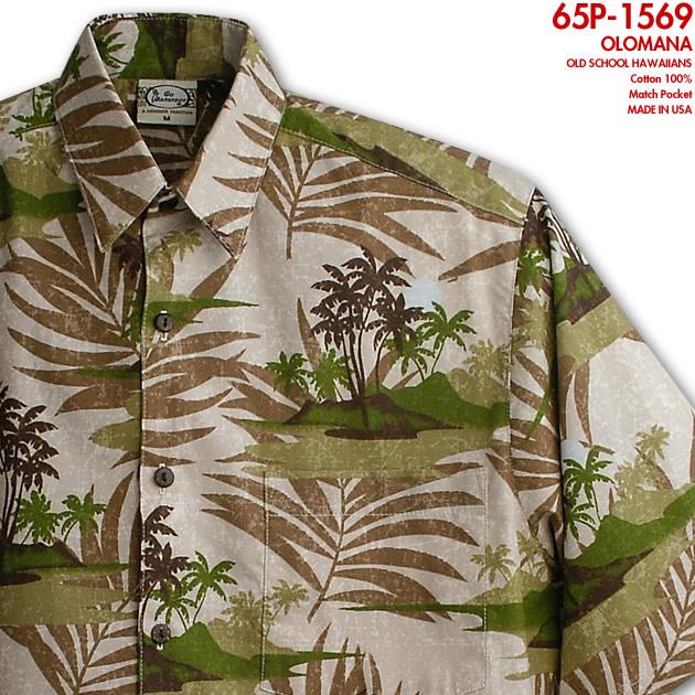 アロハシャツ|ゴーベアフット(GO BAREFOOT)|go-1569 OLOMANA(オロマナ)|カーキ|コットン100%(Cotton 100%)|ノーマル襟(レギュラーカラー)|フルオープン|半袖|アロハタワー(アロハシャツ販売)10P03Sep16