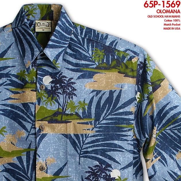 アロハシャツ|ゴーベアフット(GO BAREFOOT)|go-1569 OLOMANA(オロマナ)|パウダー|コットン100%(Cotton 100%)|ノーマル襟(レギュラーカラー)|フルオープン|半袖|アロハタワー(アロハシャツ販売)10P03Sep16