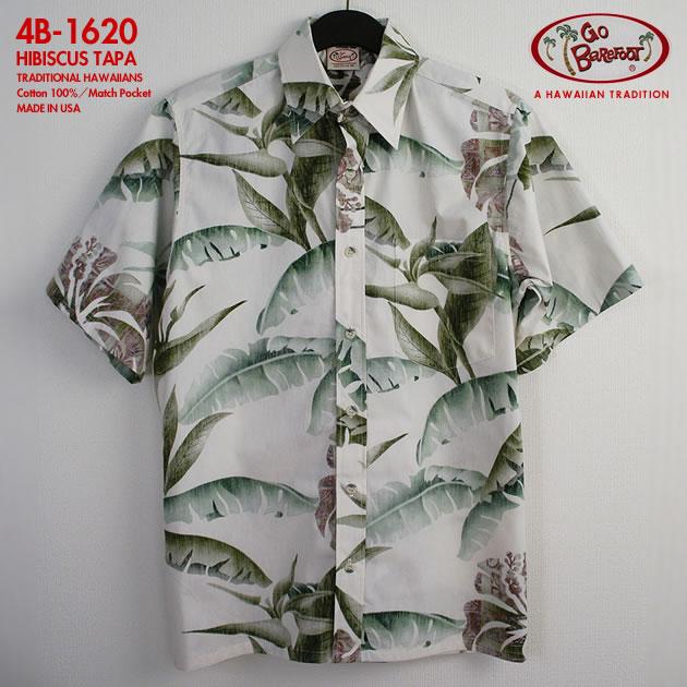 화려한 셔츠|고베아훗트(GO BAREFOOT)|go-1620 HIBISCUS TAPA(하이비스커스・타파)|샌드|코튼 100%(Cotton 100%)|안감 사용(Reverse Print)|노멀옷깃(레귤러 칼라)|풀 오픈|반소매| 10P11Mar16