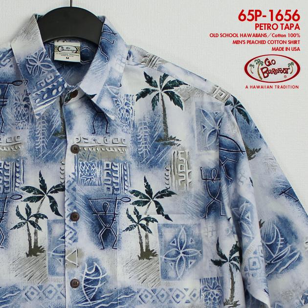 アロハシャツ|ゴーベアフット(GO BAREFOOT)|go-1656 PETRO TAPA(レトロ・タパ)|ブルー|コットン100%(Cotton 100%)|ノーマル襟(レギュラーカラー)|フルオープン|半袖|アロハタワー(アロハシャツ販売)10P03Sep16