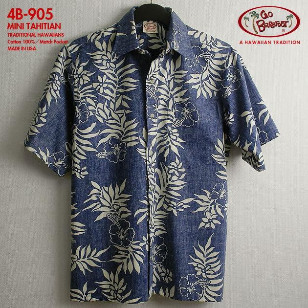 17f180409 You can image the strong vivid colors of shiny shirt speaking Hawaiian shirt,.  This lineup of the style known as the number of ...