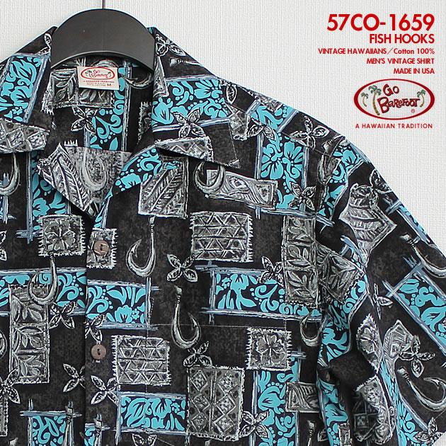 アロハシャツ|ゴーベアフット(GO BAREFOOT)|go-co1659 FISH HOOKS(フィッシュ・フックス)|チャコール|コットン100%(Cotton 100%)|開襟(オープンカラー)|フルオープン|半袖|アロハタワー(アロハシャツ販売)10P03Sep16