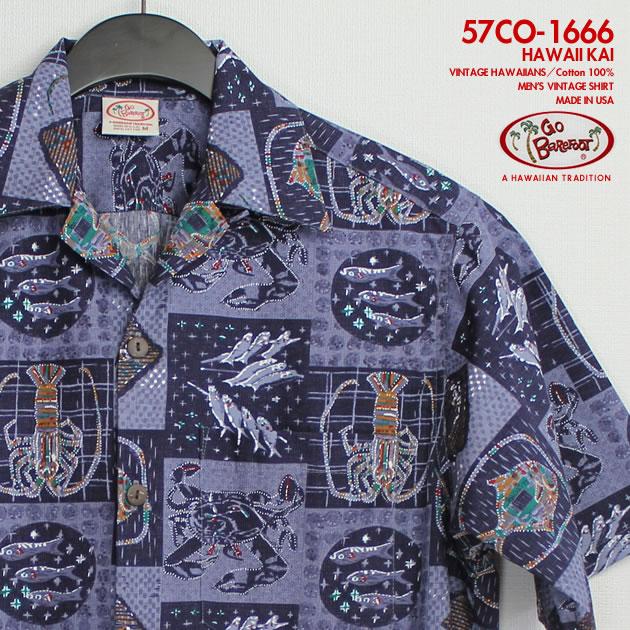 アロハシャツ ゴーベアフット(GO BAREFOOT) go-co1666 HAWAII KAI(ハワイ・カイ) デニム コットン100%(Cotton 100%) 開襟(オープンカラー) フルオープン 半袖 アロハタワー(アロハシャツ販売)10P03Sep16