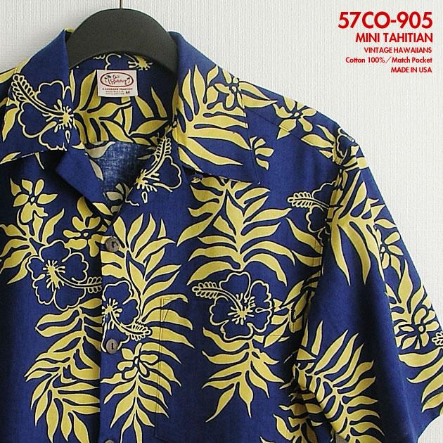 アロハシャツ ゴーベアフット(GO BAREFOOT) go-co905 MINI TAHITIAN(ミニ・タヒチアン) ロイヤル&ゴールド コットン100%(Cotton 100%) 開襟(オープンカラー) フルオープン 半袖 アロハタワー(アロハシャツ販売)