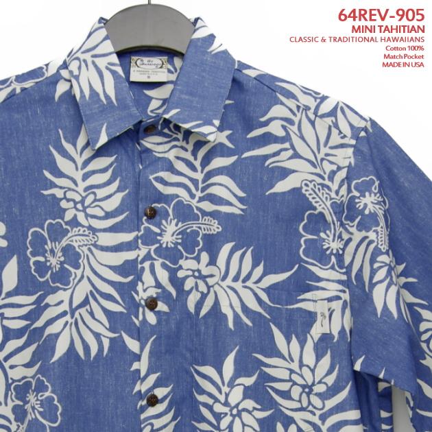 アロハシャツ|ゴーベアフット(GO BAREFOOT)|go-r905 MINI TAHITIAN(ミニ・タヒチアン)|ブルー&ホワイト|コットン100%(Cotton 100%)|裏地使い(Reverse Print)|ノーマル襟(レギュラーカラー)|フルオープン|半袖|アロハタワー(アロハシャツ販売)