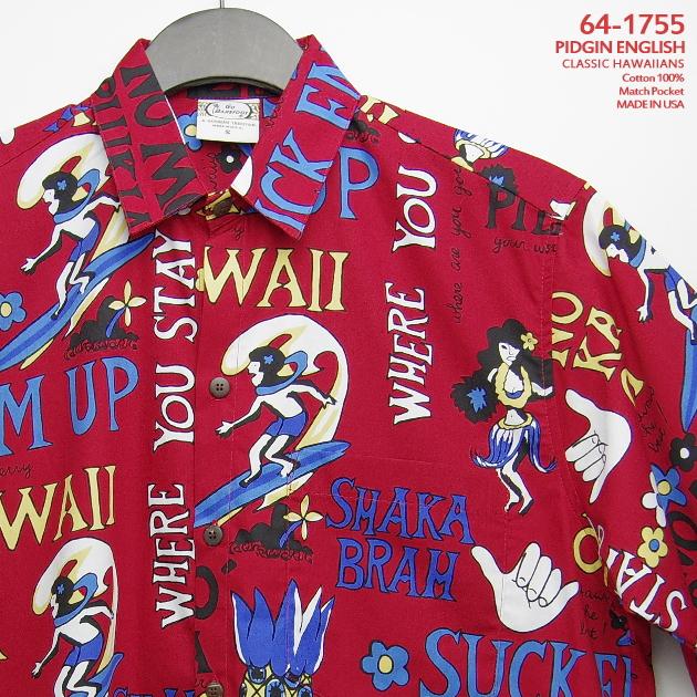 アロハシャツ|ゴーベアフット(GO BAREFOOT)|go-1755 PIDGIN ENGLISH (ピジン イングリッシュ)|レッド|コットン100%(Cotton 100%)|ノーマル襟(レギュラーカラー)|フルオープン|半袖|アロハタワー(アロハシャツ販売)