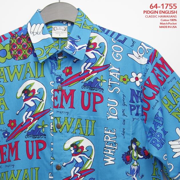 アロハシャツ ゴーベアフット(GO BAREFOOT) go-1755 PIDGIN ENGLISH (ピジン イングリッシュ) ターコイズ コットン100%(Cotton 100%) ノーマル襟(レギュラーカラー) フルオープン 半袖 アロハタワー(アロハシャツ販売)