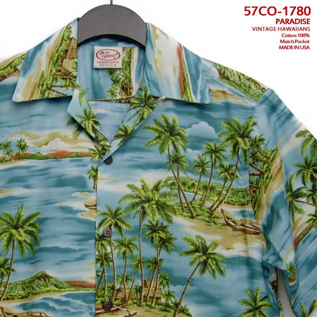 アロハシャツ|ゴーベアフット(GO BAREFOOT)|go-co1780 PARADISE(パラダイス)|ティール|コットン100%(Cotton 100%)|開襟(オープンカラー)|フルオープン|半袖|アロハタワー(アロハシャツ販売)