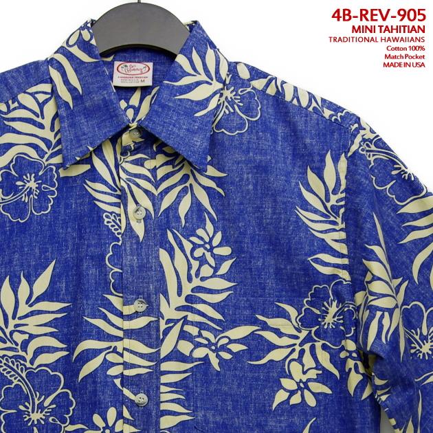 アロハシャツ|ゴーベアフット(GO BAREFOOT)|go-905 MINI TAHITIAN(ミニ・タヒチアン)|ロイヤル&ゴールド|コットン100%|裏地使い(Reverse Print)|ノーマル襟(レギュラーカラー)|フルオープン|半袖|アロハタワー(アロハシャツ販売)10P03Sep16