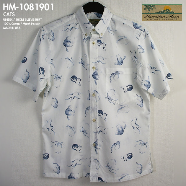 bc8615f6 Aloha.... like is not the Aloha shirt. White base that overprint in indigo  blue, Torti and white (TORTIE AND WHITE), so-called, white, Brown and black  3 ...