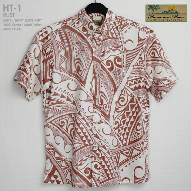 d0a36859 White designed in Polynesian tribal harmonic pattern in brown color. You  can see also appeared to be a wave motif in the pattern, ...