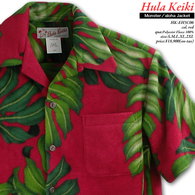 b56d47a86 Monstera-Hawaiian Aloha shirts Flake iki ( HAWAIIAN KEIKI HULA ) HK-EH3C06-  ...