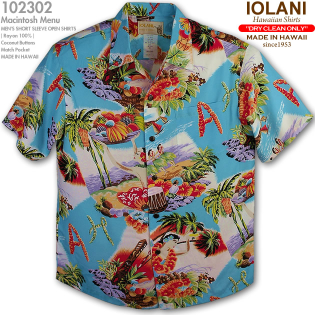 63c1be567 It is a work combining Aloha shirt designed by painter Frank Mackintosh's  masterpiece