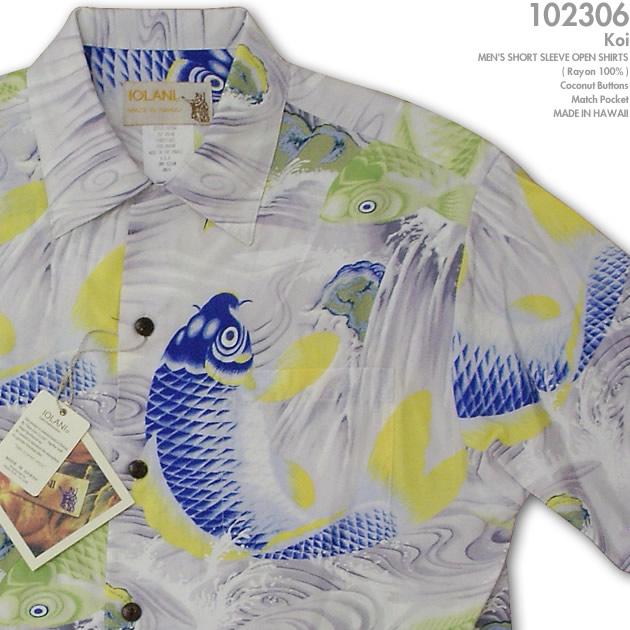 アロハシャツ|イオラニ(IOLANI)|iola-102306 鯉 (Koi)|ブルー|メンズ|イオラニ・オリエンタルデザイン|レーヨン・フジエット100%(Rayon Fujiette100%)|開襟(オープンカラー)|フルオープン|半袖|アロハタワー(アロハシャツ販売)10P11Mar16