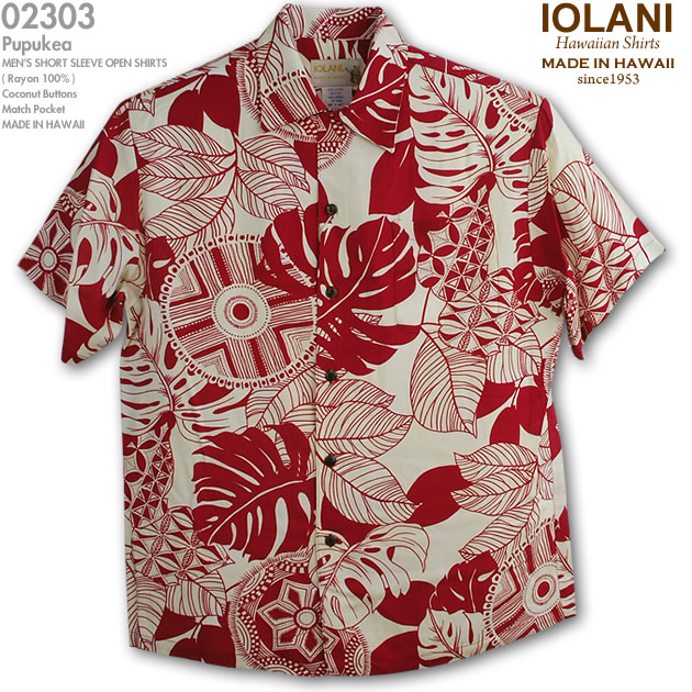 0acb0b8300d4a ... Aloha   Iolani (IOLANI)   iola-102303 Pupukea (Pupukea)   Red ...