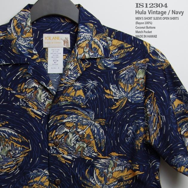 Aloha | Iolani (IOLANI) | IS-12304 VINTAGE HULA (Hula-vintage) | Navy |  rayon 100% (Rayon 100%) | open-necked (open colour) | full open |