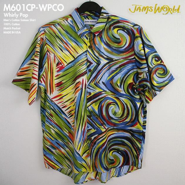 アロハシャツ|ジェムス・ワールド(JAMS WORLD)|M601CP_WPCO|WHIRLY POP(ホワイリー・ポップ)|メンズ|ハワイ 製|サテン・コットン100% (100% Cotton)|ノーマル襟(レギュラーカラー)|フルオープン|半袖|アロハタワー(アロハシャツ販売) 10P03Sep16