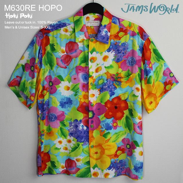 Aloha shirts-gemstone world (JAMS WORLD) | M630RE-HOPO | POKI HOKI hoki  poke-100% 100% rayon rayon-normal collar regular color-full open-short ... 0ae34d44c