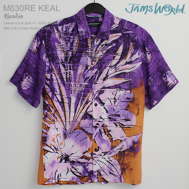 アロハシャツ ジェムス・ワールド(JAMS WORLD) M630RE-KEAL KEALIA(ケアリア) メンズ ハワイ 製 レーヨン100% (100% rayon) ノーマル襟(レギュラーカラー) フルオープン 胸ポケット無し 半袖 アロハタワー(アロハシャツ販売) 10P03Sep16