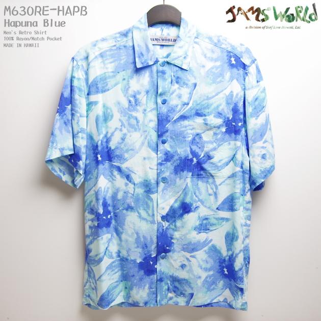 アロハシャツ ジャムズワールド(JAMS WORLD) M630RE-HAPB HAPUNA BLUE(ハプナ・ブルー) メンズ ハワイ 製 レーヨン100% (100% rayon) ノーマル襟(レギュラーカラー) フルオープン 半袖 アロハタワー(アロハシャツ販売)10P03Sep16