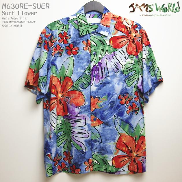 アロハシャツ|ジャムズワールド(JAMS WORLD)|M630RE-SUER|SURF FLOWER(サーフ フラワー)|メンズ|ハワイ 製|レーヨン100% (100% rayon)|ノーマル襟(レギュラーカラー)|フルオープン|半袖|アロハタワー(アロハシャツ販売)