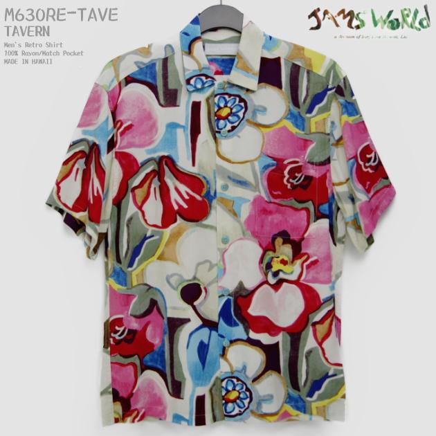 アロハシャツ|ジャムズワールド(JAMS WORLD)|M630RE-TAVE|TAVERN(タバーン)|メンズ|ハワイ 製|レーヨン100% (100% rayon)|ノーマル襟(レギュラーカラー)|フルオープン|半袖|アロハタワー(アロハシャツ販売)