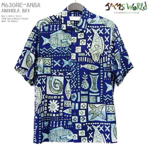 アロハシャツ|ジャムズワールド(JAMS WORLD)|M630RE-ANBA|ANAHOLA BAY(アナホラ ベイ)|メンズ|ハワイ製|レーヨン100% (100% rayon)|ノーマル襟(レギュラーカラー)|フルオープン|半袖|アロハタワー(アロハシャツ販売)