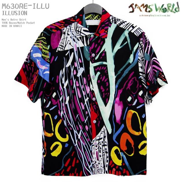 アロハシャツ|ジャムズワールド(JAMS WORLD)|M630RE-ILLU|ILLUSION(イリュージョン)|メンズ|ハワイ製|レーヨン100% (100% rayon)|ノーマル襟(レギュラーカラー)|フルオープン|半袖|アロハタワー(アロハシャツ販売)