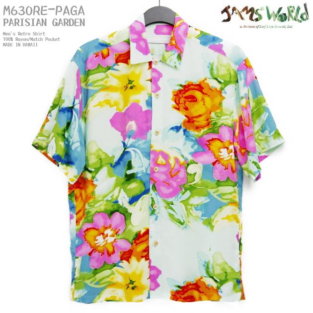 アロハシャツ|ジャムズワールド(JAMS WORLD)|M630RE-PAGA|PARISIAN GARDEN(パリジアン ガーデン)|メンズ|ハワイ製|レーヨン100% (100% rayon)|ノーマル襟(レギュラーカラー)|フルオープン|半袖|アロハタワー(アロハシャツ販売)