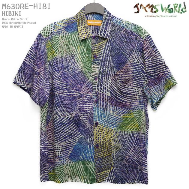 アロハシャツ ジャムズワールド(JAMS WORLD) M630RE-HIBI HIBIKI(ヒビキ) メンズ ハワイ製 レーヨン100% (100% rayon) ノーマル襟(レギュラーカラー) フルオープン 半袖 アロハタワー(アロハシャツ販売)