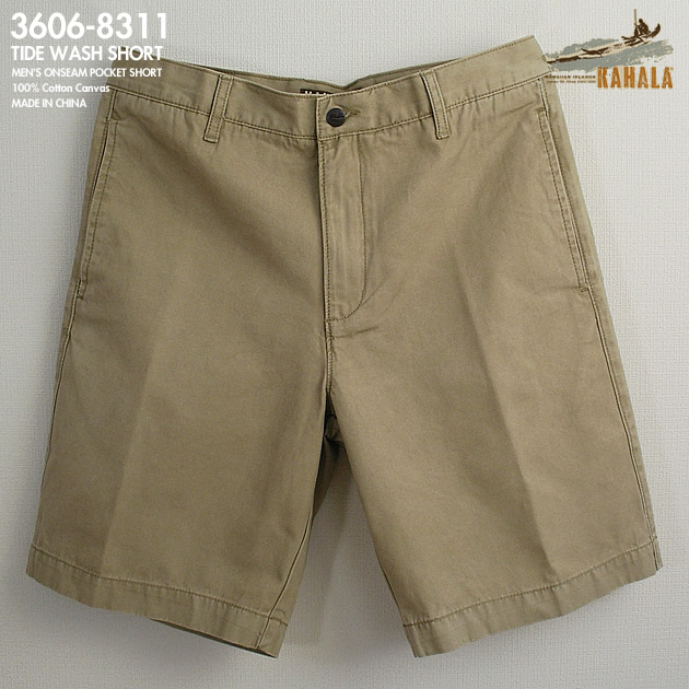 アロハシャツ カハラ(KAHALA)|kah-8311 TIDE WASH SHORT(タイド・ウォッシュ・ショート)|サンド|メンズ|コットン・キャンバス100%(100% Cotton Canvas)|シームポケット|古着風の顔料染め|ショートパンツ|アロハタワー(アロハシャツ販売)10P03Sep16