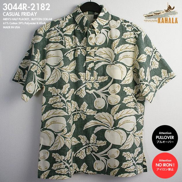 Cowichan Family | Rakuten Global Market: Hawaiian shirt Kahara ...