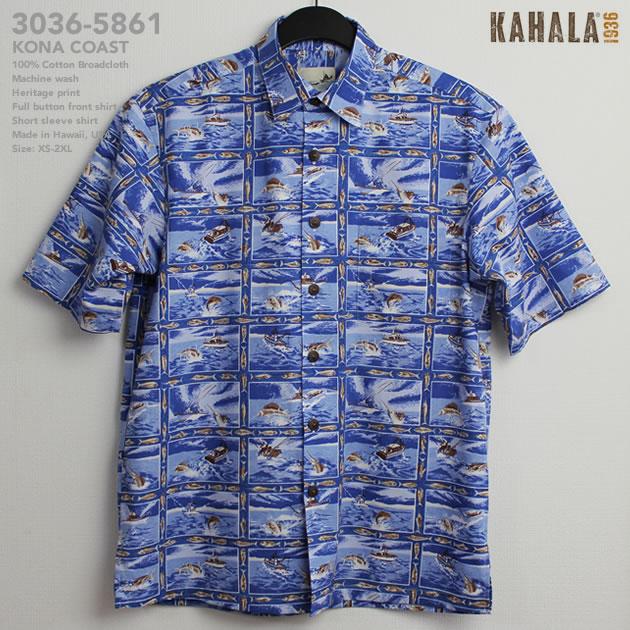 アロハシャツ|カハラ(KAHALA)|kh-5861 KONA COAST(コナ・コースト)|パシフィック|メンズ|コットン・ブロードクロス100%(Cotton Broadcloth100%)|ノーマル襟(レギュラーカラー)|リラックスフィット|フルオープン|半袖|アロハタワー(アロハシャツ販売)