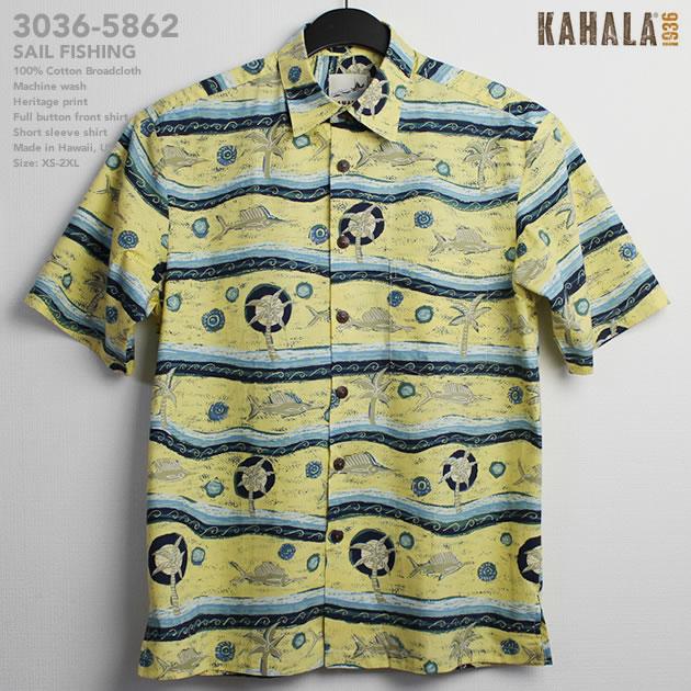 アロハシャツ カハラ(KAHALA) kh-5862 SAIL FISHING(セイル・フィッシング) サン メンズ コットン・ブロードクロス100% ノーマル襟(レギュラーカラー) リラックスフィット フルオープン 半袖 アロハタワー(アロハシャツ販売)