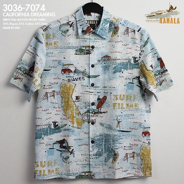 811c1c4b Hawaiian shirt Kahara (KAHALA )|) kah-7074 CALIFORNIA DREAMING (California  ドリーミング ...