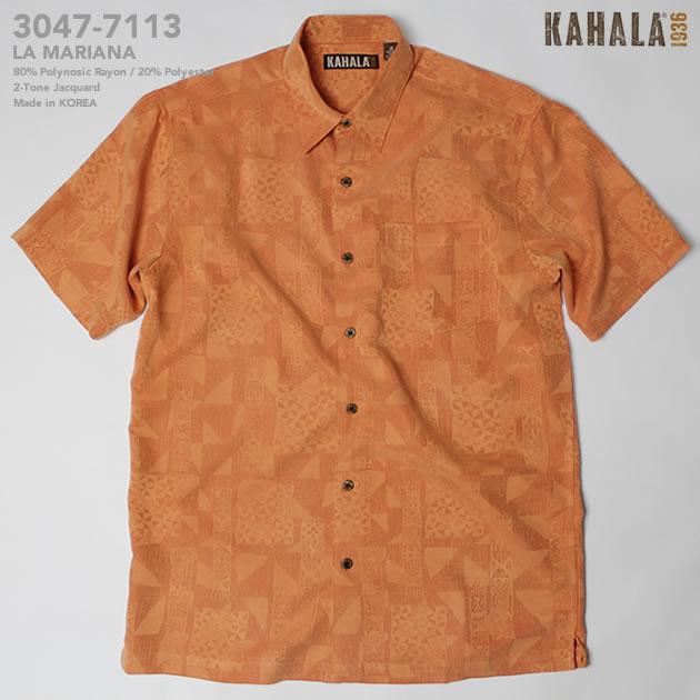 アロハシャツ|カハラ(KAHALA)|kh-7113 LA MARIANA(ラ・マリアナ)|コーラル|メンズ|レーヨン80% ポリエステル20%(Polynosic Rayon80% Polyester20%)|ノーマル襟|リラックスフィット|フルオープン|半袖|アロハタワー(アロハシャツ販売)