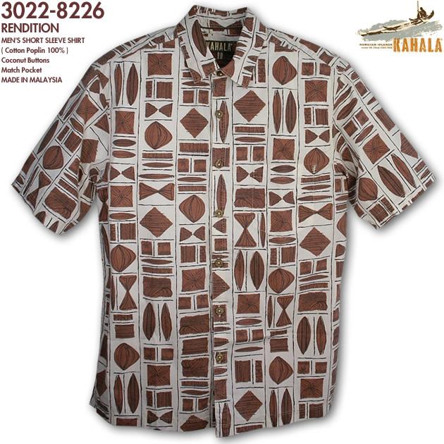 アロハシャツ カハラ(KAHALA)|kah-8226 レンディション(RENDITION)|ブリック|メンズ|コットン・ポプリン100%(Cotton Poplin100%)|ノーマル襟(レギュラーカラー)|リラックスフィット|フルオープン|半袖|アロハタワー(アロハシャツ販売)