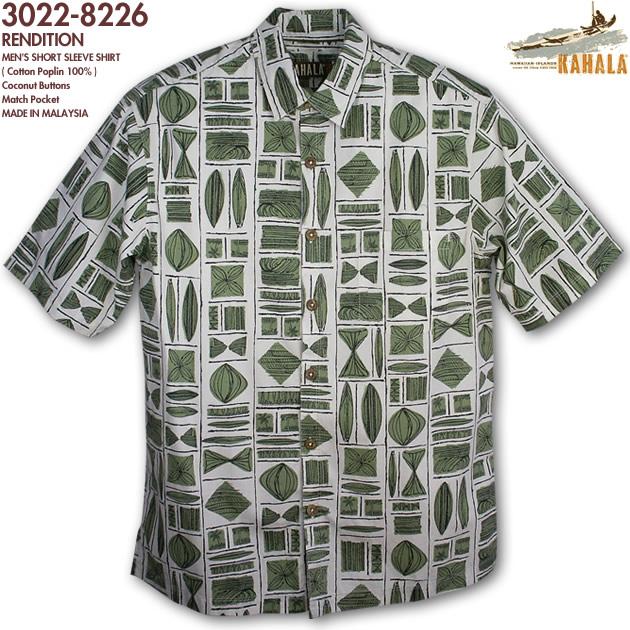 アロハシャツ カハラ(KAHALA)|kah-8226 レンディション(RENDITION)|サージュ(グリーン)|メンズ|コットン・ポプリン100%(Cotton Poplin100%)|ノーマル襟(レギュラーカラー)|リラックスフィット|フルオープン|半袖|アロハタワー(アロハシャツ販売)
