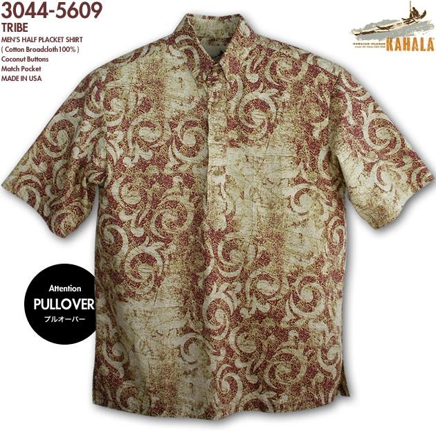 アロハシャツ|カハラ(KAHALA)|kah-p5609 TRIBE|カーディナル|メンズ|コットン・ブロードクロス100%(Cotton Broadcloth100%)|裏地使い(Reverse Print)|ボタンダウン|リラックスフィット|プルオーバー(被りタイプ)|半袖|アロハタワー(アロハシャツ販売)