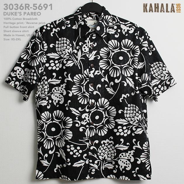 3e01fbd9 Hawaiian shirt bears the name of