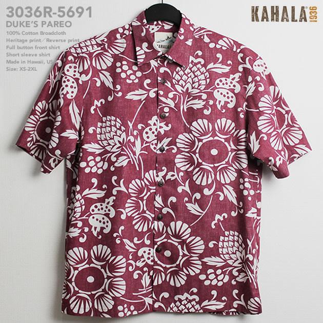 a4e47943 This Hawaiian shirts, Hawaiian hero Duke Paoa kahanamoku (Duke Paoa  Kahanamoku) name with the Crown the Kahala is one of the leading design, ...