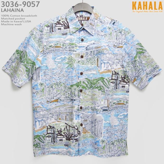 アロハシャツ|カハラ(KAHALA)|kh-9057 LAHAINA(ラハイナ)|スカイブルー|メンズ|コットン・ブロードクロス100%(Cotton Broadcloth100%)|ノーマル襟(レギュラーカラー)|リラックスフィット|フルオープン|半袖|アロハタワー(アロハシャツ販売)