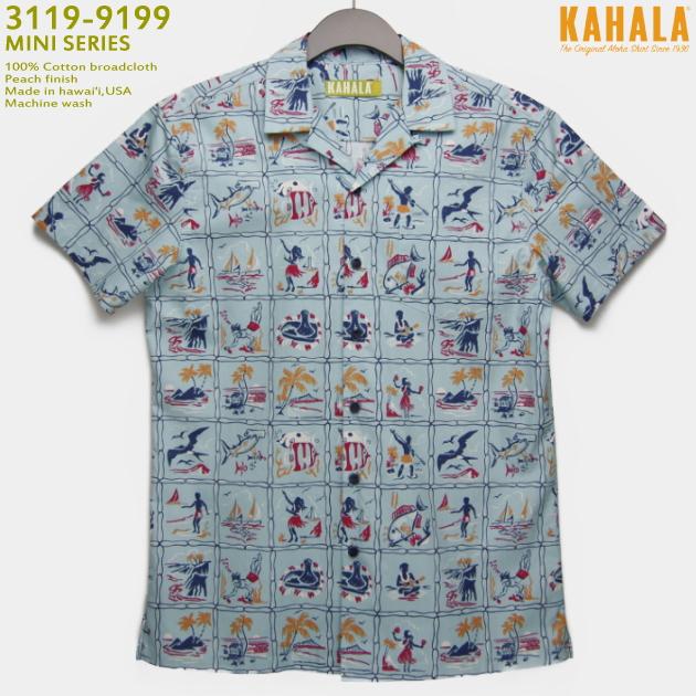 アロハシャツ|カハラ(KAHALA)|kh-9199 MINI SERIES(ミニシリーズ)|カイ|メンズ|コットン・ブロードクロス100%|開襟(オープンカラー)|グリーンレーベル:スタンダードフィット|フルオープン|半袖|アロハタワー(アロハシャツ販売)