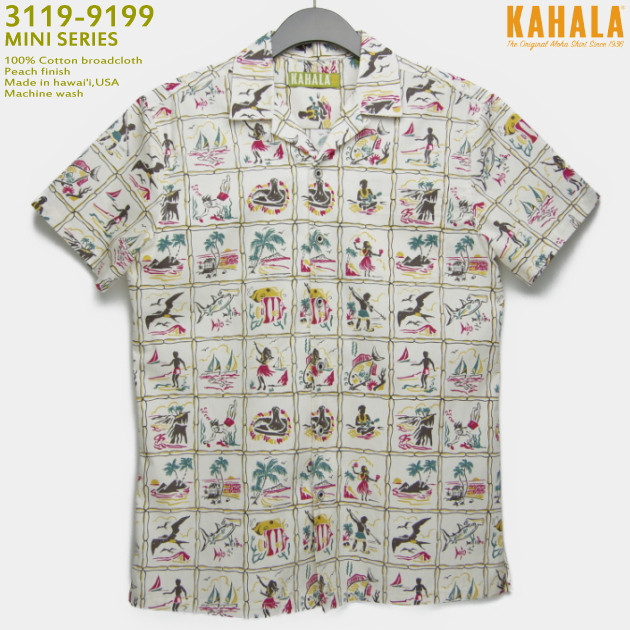 アロハシャツ カハラ(KAHALA) kh-9199 MINI SERIES(ミニシリーズ) ナチュラル メンズ コットン・ブロードクロス100% 開襟(オープンカラー) グリーンレーベル:スタンダードフィット フルオープン 半袖 アロハタワー(アロハシャツ販売)
